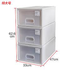 Modular Drawer Cabinet Usd 53 10 Japan Tianma Fits Storage Box Plastic Storage Box