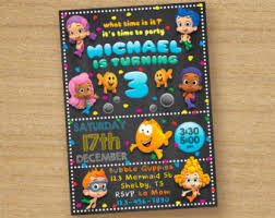 bubble guppies birthday invitation bubble guppies birthday