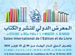 salon international de l edition et du livre siel casablanca