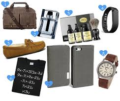 gift for him s day 2014 gift guide for him thegoodstuff