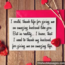 sweet thank you note for husband valentines day card