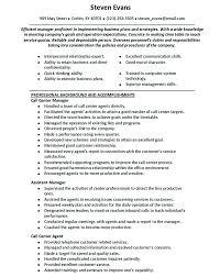 Free Resume Samples For Customer Service Inbound Customer Service Resume