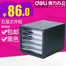 Desktop Filing Cabinet Buy Deli 9775 Desktop File Cabinet Storage Cabinet Collate Office