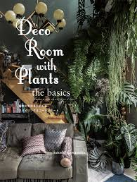 room with plants books at manic interior design deco room with plants the basics