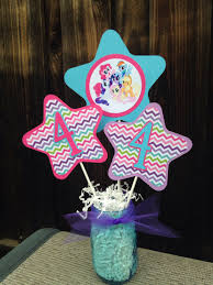 My Little Pony Party Centerpieces by My Little Pony Party Centerpiece My Lil Pony Birthday