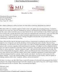 application letter it position