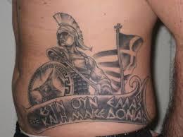 history of tattoo design cool picture of sagittarius tattoo design tattoomagz