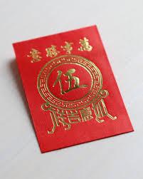 luck envelopes envelope lantern thirsty for tea diy