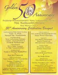 holy martyrs church 50th anniversary banquet western prelacy