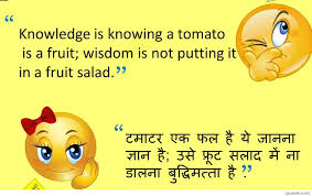 quotes about life download 100 quote about life hindi best of cute hindi quotes about