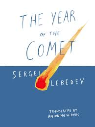 Flags Of Our Fathers Book Summary The Year Of The Comet New Vessel Press