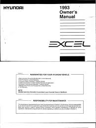 manual auto hyundai excel 93