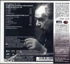 bela bartok music for strings xrcd2 shm cd by fritz reiner cd