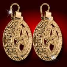 Gold Name Earrings Palm Jewelery