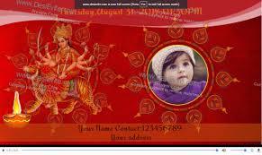 Saraswati Puja Invitation Card Free Navratri Festival Invitation Card U0026 Online Invitations