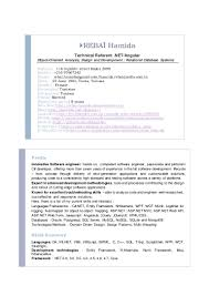 T Sql Resume Landlord Cover Letter Sample Graduate Essays For Education Ielts