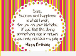 birthday wishes for boss quotes and messages u2013 sms text messages