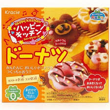 where to buy japanese candy 25 best japanese candy kits images on japanese