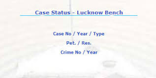 Lucknow Bench About Allahabad High Court Lucknow Bench