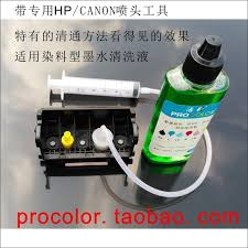 where to print edible images procolor printhead nozzle kit parts cleaners cleaning fluid tool for