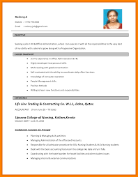 5 teacher biography template hostess resume