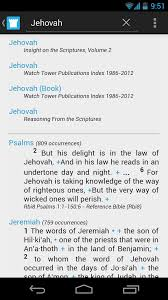 watchtower library for android watchtower library for android watchtower library 1 4