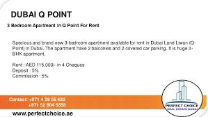 3 Bedroom Apartments For Sale In Dubai 3 Bedroom Apartment In Q Point For Rent Dubai