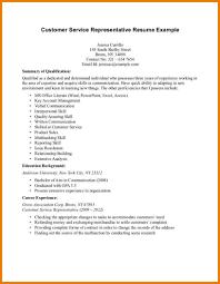 Sample Cover Letter For Web Developer Job by New Sample Cover Letter For Patient Service Representative 99