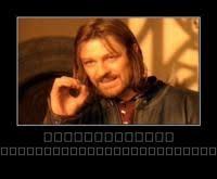 Boromir Meme Creator - boromir meme generator captionator caption generator frabz