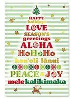 island heritage aloha season u0027s greetings deluxe christmas cards 12