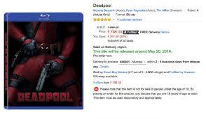 deadpool blu ray release date revealed