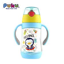 baby mugs puku space tritan cup baby mugs 450ml pp bottle for 6