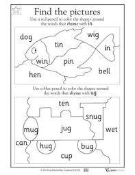 free worksheets activities for kindergarten english free math