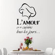 cuisine amour sticker l amour ça se cuisine stickers citations français
