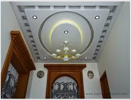 Free Interior Design Courses by False Ceiling Design Ideas Interior Designs Haammss