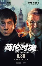 film foreigner 2016 jackie chan s the foreigner movie trailer movies cinema movies