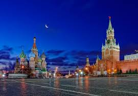 New York travel agencies images Russian visa new york travel agency jpg
