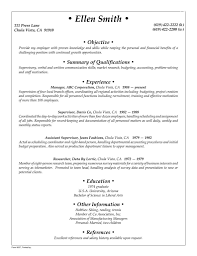Example Of Educational Background In Resume Salary History Resume Resume For Your Job Application