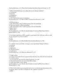 ch12 test file