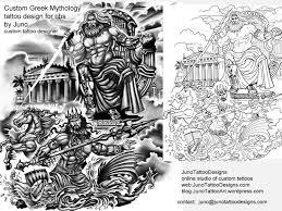 mythology zeus and poseidon