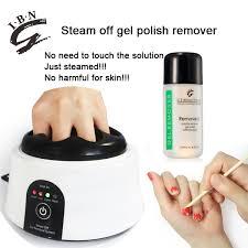 electric nail polish remover electric nail polish remover