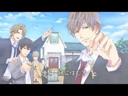 Our Two Bedroom Story Kaoru Our Two Bedroom Story Voiced Commercial Youtube