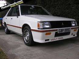 re spotted mitsubishi lancer 2000 ex turbo page 1 general
