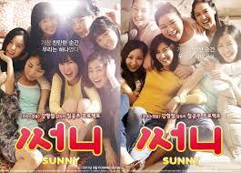 sunny korean movie quick musings u2013 abby in hallyu land