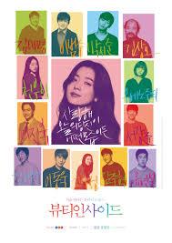 15 must see romantic korean movies soompi