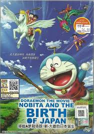 doraemon the movie nobita and the end 3 21 2018 12 15 pm