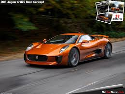 burnt orange range rover jaguar c x75 bond concept 2015