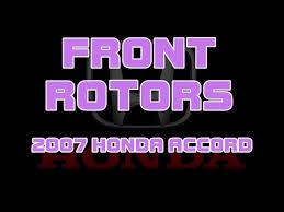 2007 honda accord rotors 2007 honda accord front rotors
