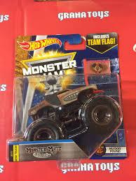 car junkyard singapore monster mutt junkyard dog 1 5 dog pound 2017 wheels monster