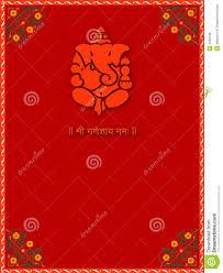 funeral invitation sle ganpati invitation message on whatsapp in marathi 4k wallpapers